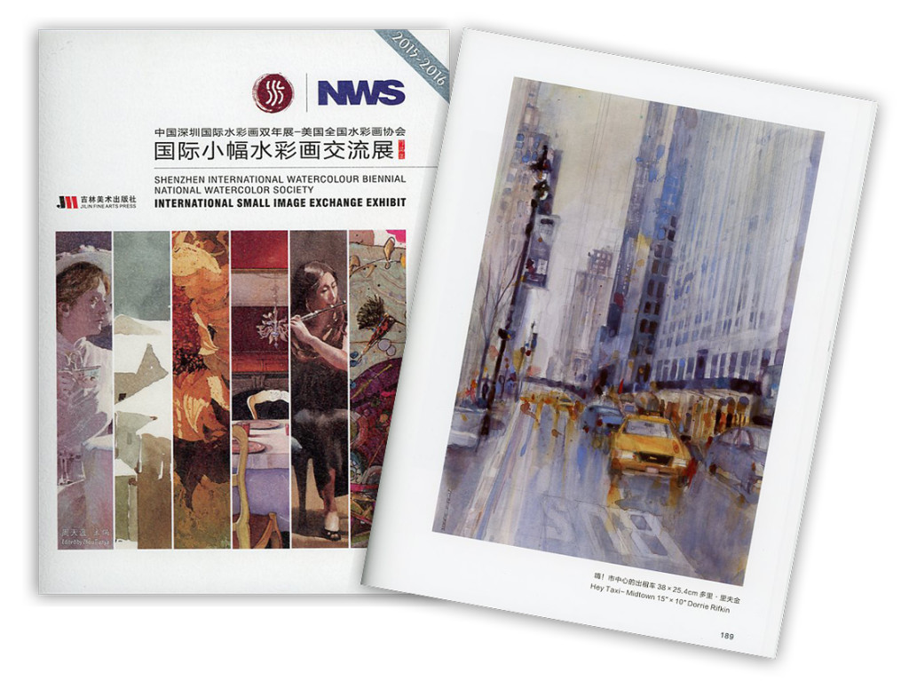 2015-2016 China/ National Watercolor Society Small Image Exchange Exhibition.